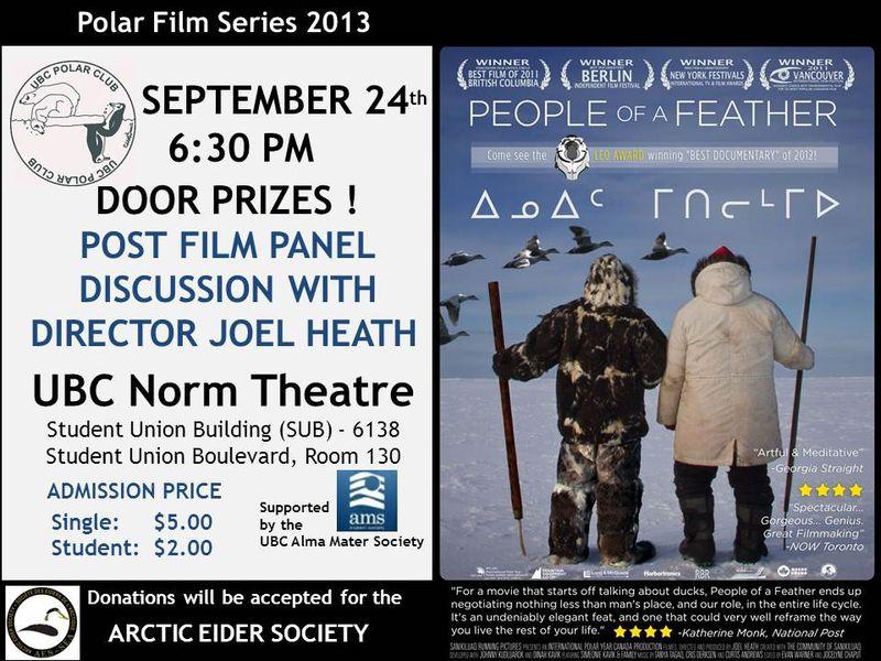 UBC Polar Film Series 1st advert